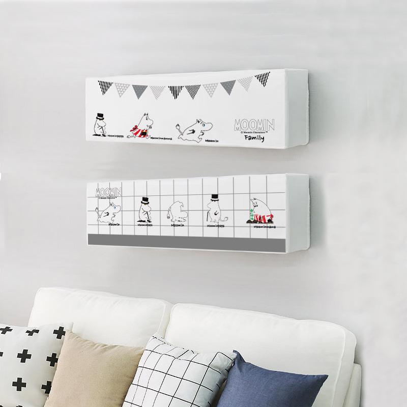 家用 挂式空调罩 5.9元包邮(多款多规格可选)