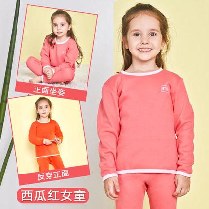 南极人 儿童 保暖内衣套装 39元包邮