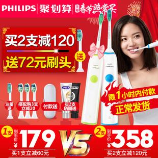 冲牙器158飞利浦声波牙刷179变焦手电16美缝剂9.9