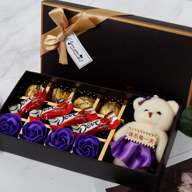 德芙巧克力七夕节创意礼盒 券后7.8元包邮