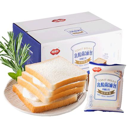 福事多 乳酸菌吐司面包 1000g 16.9元包郵