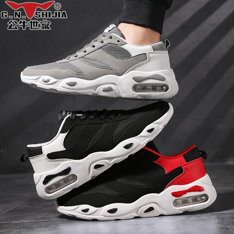 【公牛世家】耐克同款男士气垫鞋运动鞋 券后59元包邮