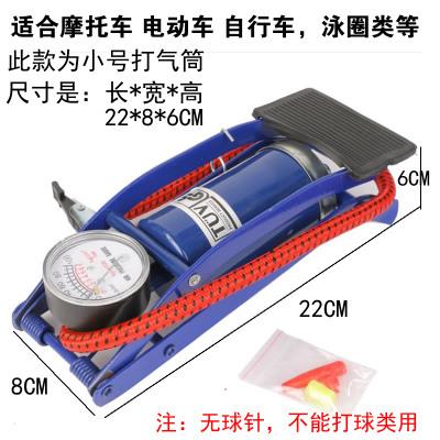 脚踩充气泵汽车高压打气筒(最后一款)券后8.8元包邮