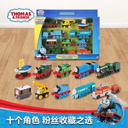 托马斯 合金小火车 10辆珍藏礼盒装 189元包邮