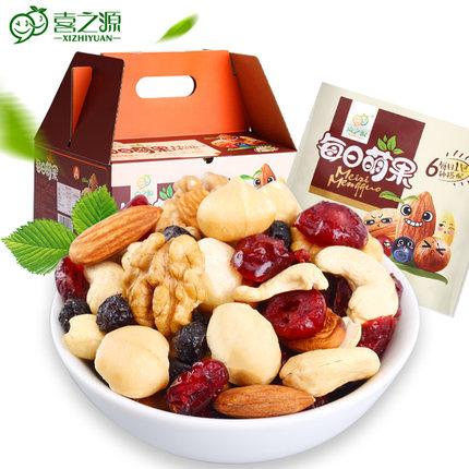 喜之源 每日萌果 混合坚果礼盒 750g  79元包邮