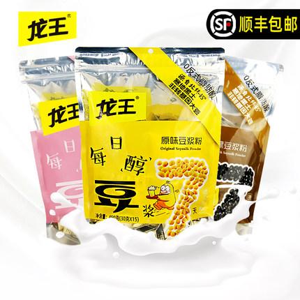 龙王 豆浆粉 30g*15小包 17.8元包邮