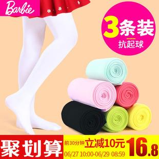 【芭比】女童连裤袜舞蹈袜3双