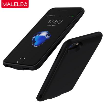 MALELEO 苹果6/7/8/X 智能背夹 移动充电宝 19.9元包邮