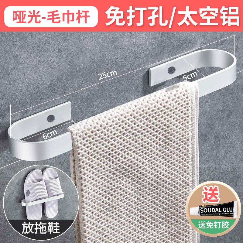 浴室免打孔置物架【送免钉胶水】券后1.8元包邮