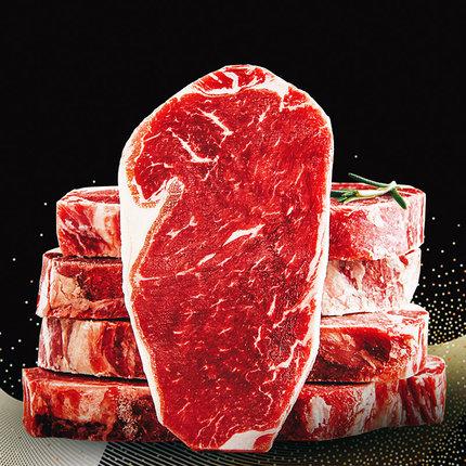 【大希地】家用牛排新鲜牛肉原肉整切10片儿童黑椒西冷眼肉套餐20