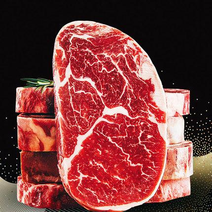 大希地 原肉整切 牛排 10片 149元包邮