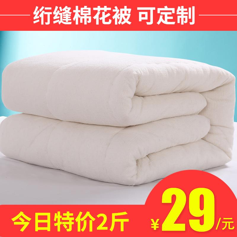 新疆纯棉花手工被芯全尺寸2斤,券后19.9元包邮