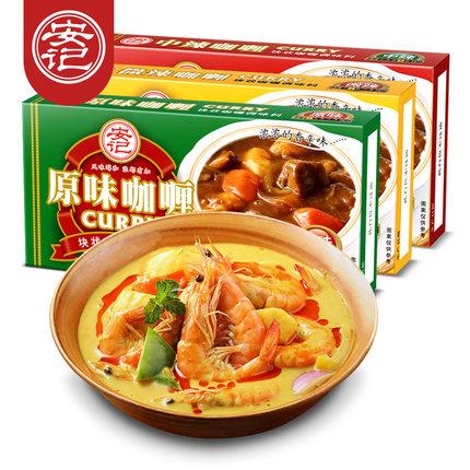 【安记】日式风味咖喱块调味100g*3盒 券后19.9元包邮