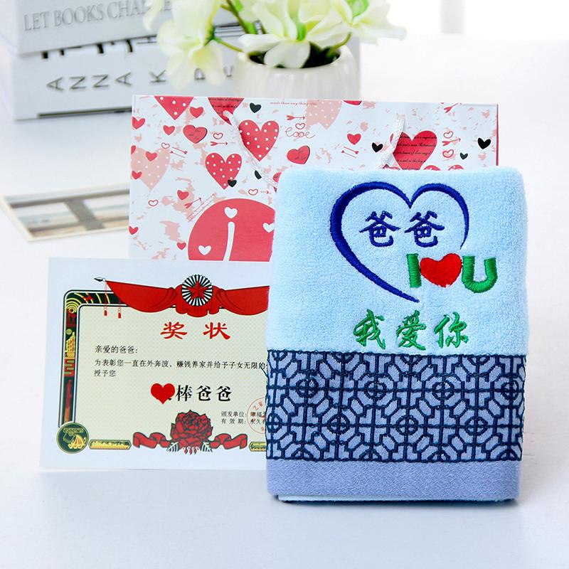 【两条装】大号全棉毛巾父亲节礼物 券后6.8元包邮
