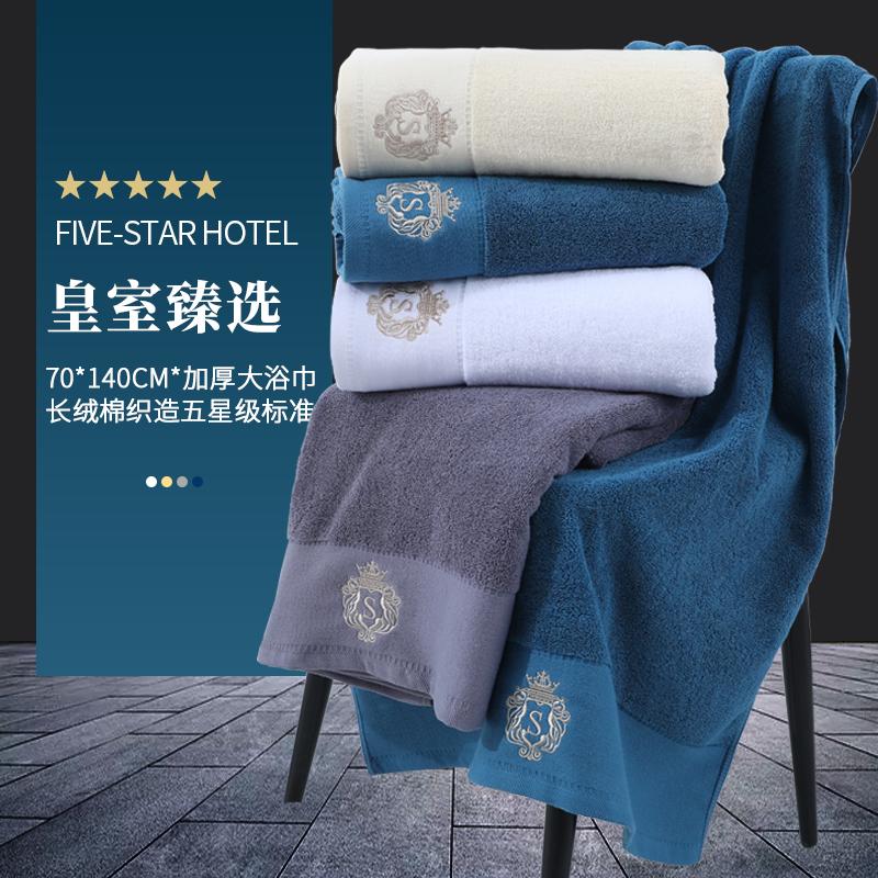 【南极人】加厚全棉浴巾大毛巾 满减+券后9.9元包邮