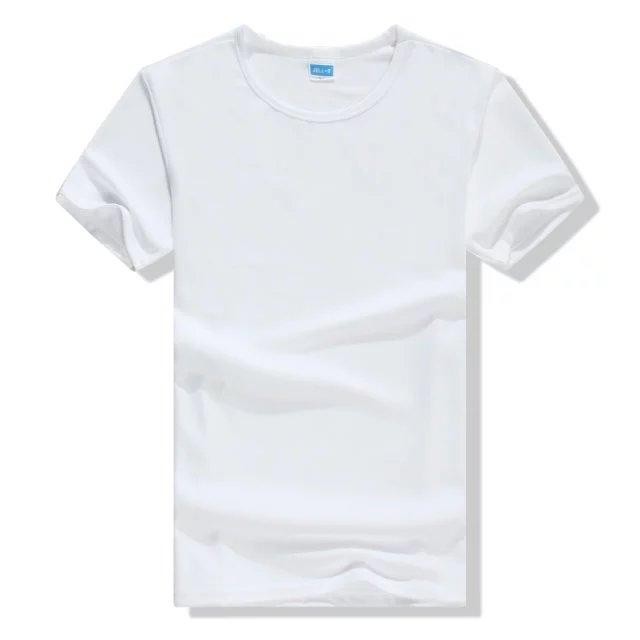 纯棉T恤 文化衫 6.8元包邮