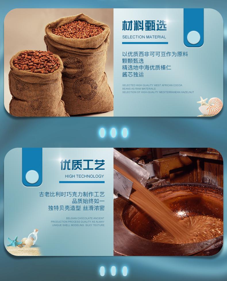 比利时原产进口、纯可可脂:250gx2件 吉利莲 贝壳形巧克力 49元包邮(便利店69元) 买手党-买手聚集的地方