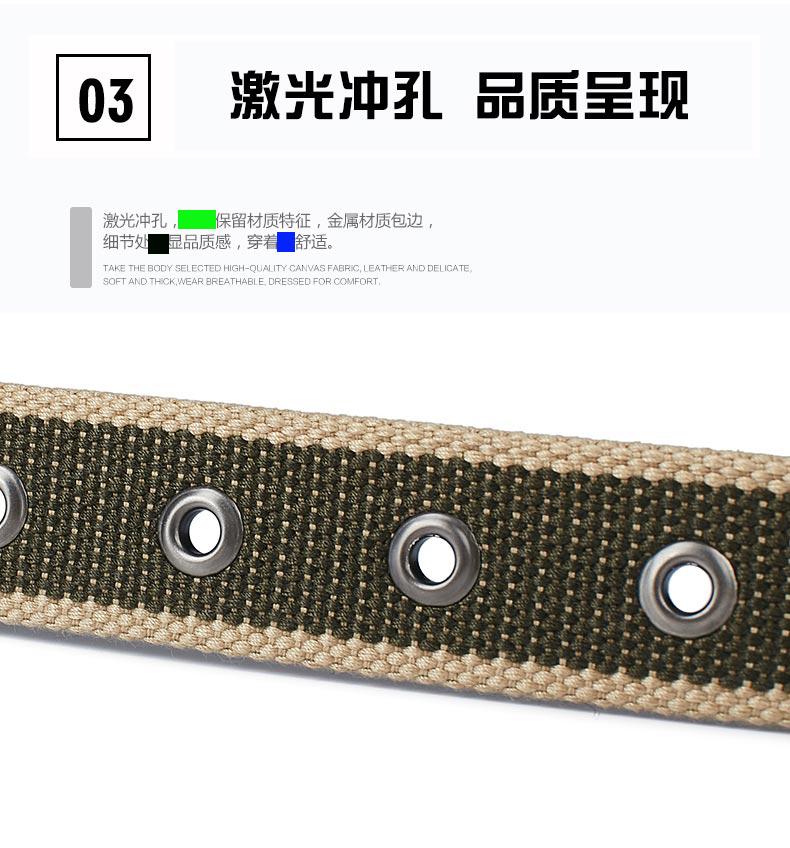 精致帆布腰带?厚实耐用 实心金属锻造 全金属包边孔 刷量9.9元包邮