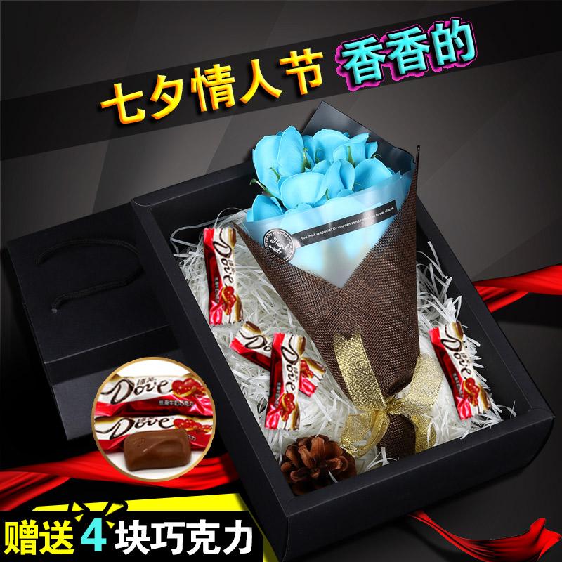 【精美香皂花+4块德芙巧克力+贺卡】满减+券后5.11元包邮