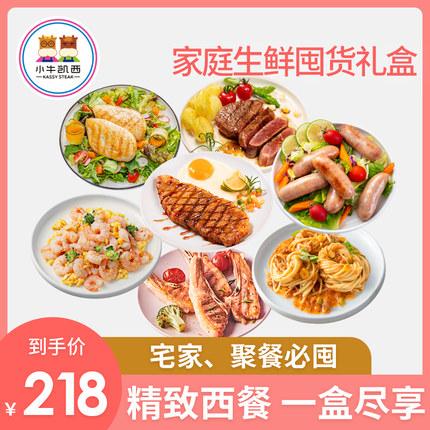 2021年1月15日更新【万能白菜价】的图片 第136张