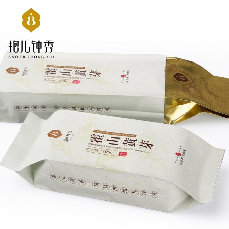 2019新茶抱儿钟秀霍山黄芽100克 券后9.9元包邮