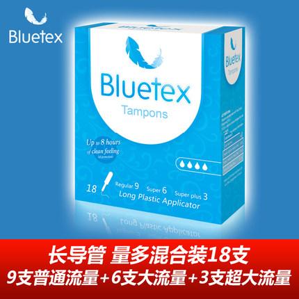 德国进口 BLUETEX 卫生棉条 18支 19.9元包邮