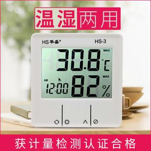 优仪高万用表高精度数字全自动电工万能表数显式家用小型智能万能表,特价36元包邮