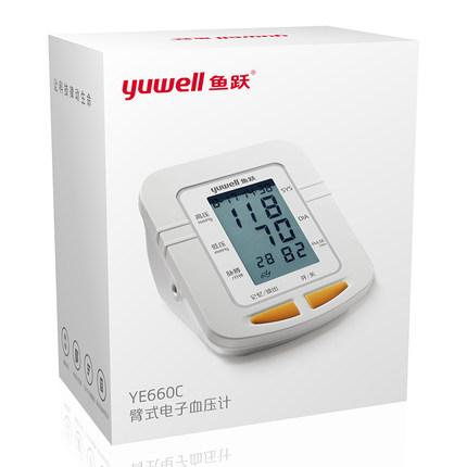 鱼跃 语音电子血压计 139元包邮
