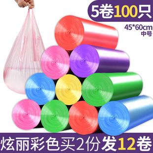 汉世刘家 5卷100只手提式垃圾袋加厚背心