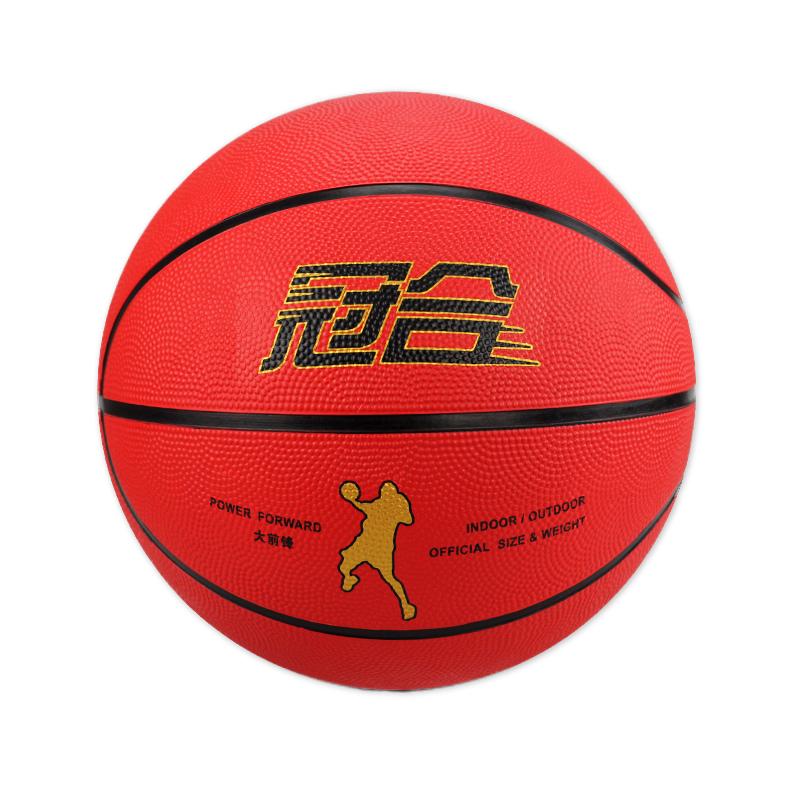 冠合 室外耐磨真皮 7号篮球 9.9元包邮