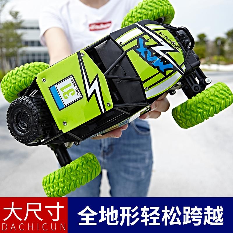 【凌盛】超大号电动充电越野赛车 满减+券后19.9元起包邮