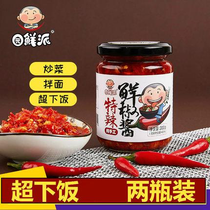天猫商城 白菜商品汇总(晨光 0.5自动铅笔 5支 7.5元包邮)