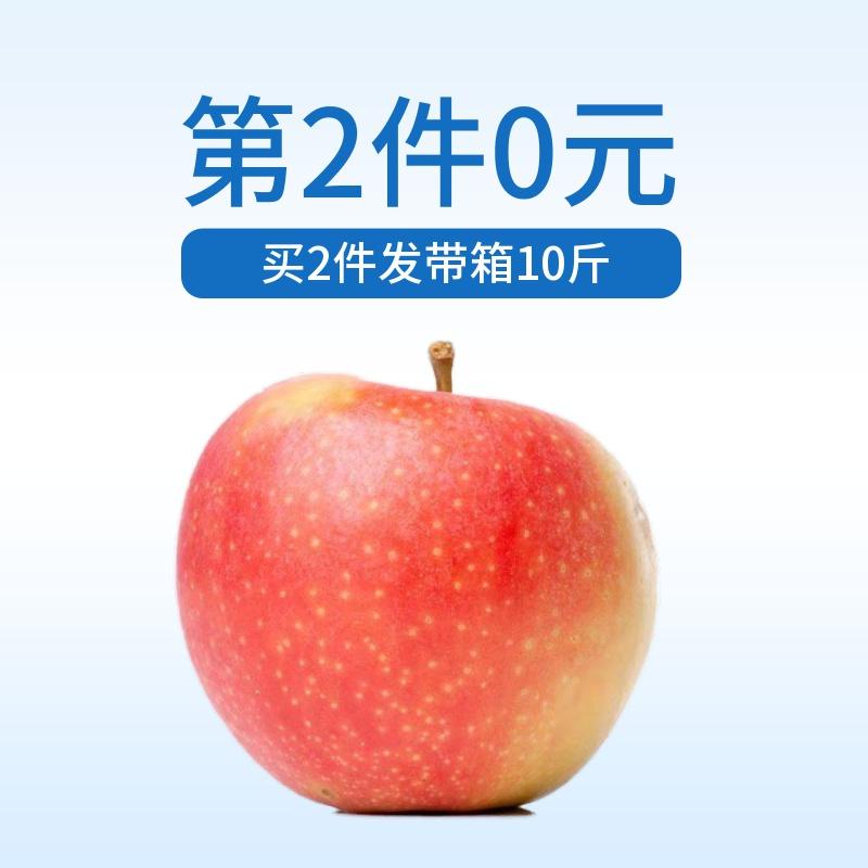 【拍2件】丹田红富士苹果带箱10斤 券后19.9元包邮