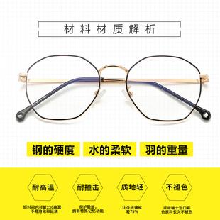 超轻薄多边形防蓝光防辐射护目眼镜
