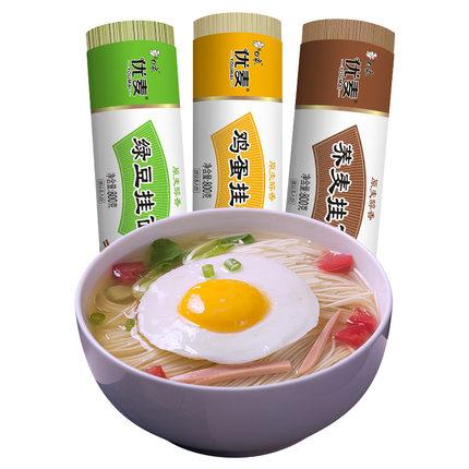 白象 鸡蛋苦荞绿豆挂面800g*3包 21.9元包邮