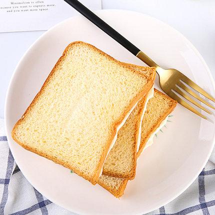枢洋园 夹心全麦吐司面包 1000g 14.9元包邮