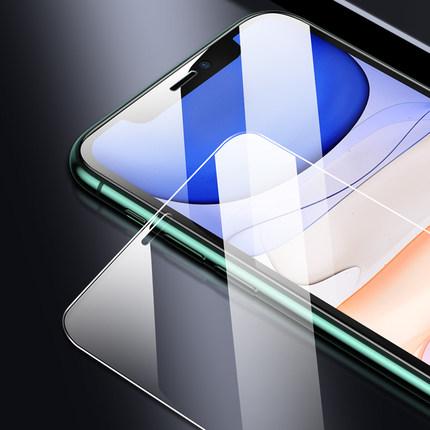 MOSBO iphone钢化膜 全屏 6-XSM可选 1.9元包邮