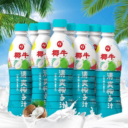 椰牛 椰子汁 918毫升*8瓶 49元包邮
