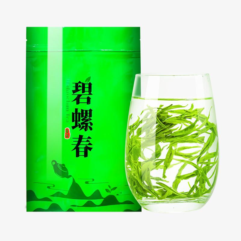 碧螺春绿茶2019新茶浓香型100g 券后6.8元包邮