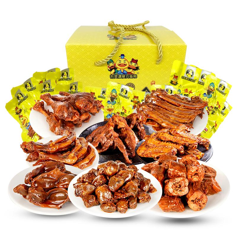 刘备鸭 麻辣卤味零食 550g 24.9元包邮