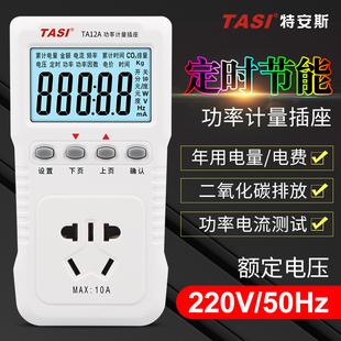 太阳能路灯39,2条数据线1.9,万用表19,小米电饭煲284,爱国者机械键盘99,指纹锁399