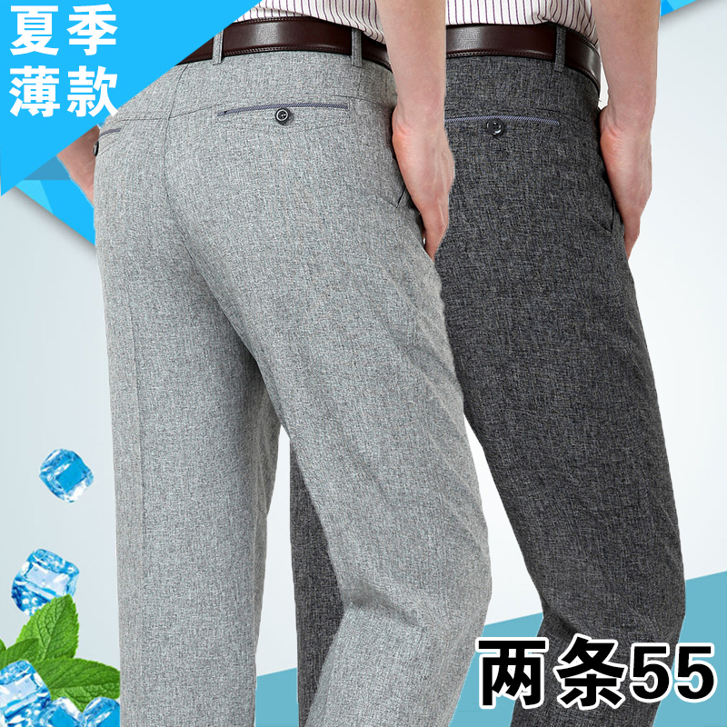 薄款中老年亚麻休闲裤,券后19.9元包邮