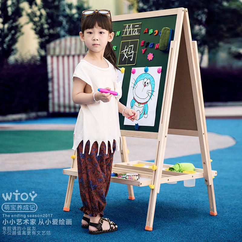 儿童家用支架式黑板可升降双面画板套装卷后29元起包邮