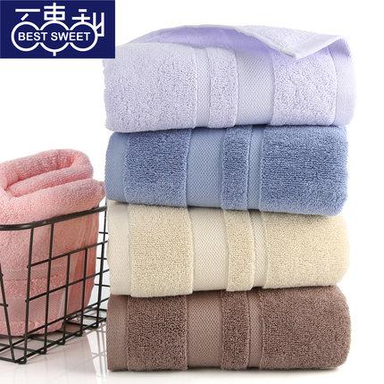 百事甜 纯棉毛巾 4条装 72*33cm 19.8元包邮