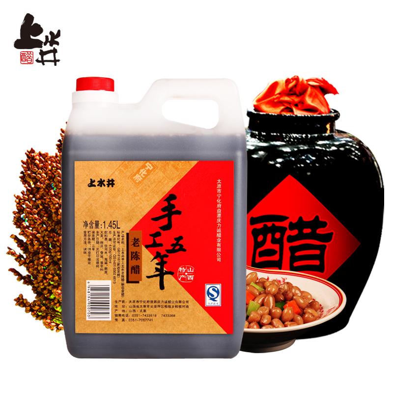 天猫商城 白菜商品汇总(注水暖水袋 5.9元包邮)