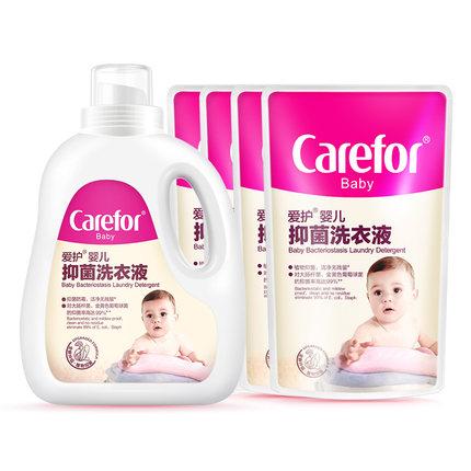 爱护 婴儿抑菌洗衣液 1.2L+300ml*4袋 24元包邮