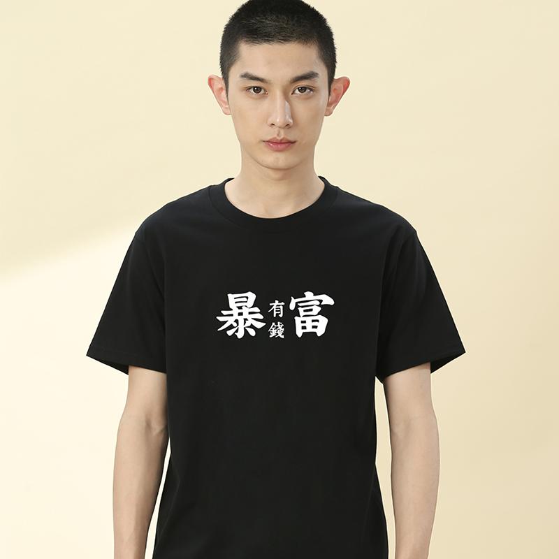 【纯棉】男女同款纯色百搭短袖t恤 券后5.8元包邮