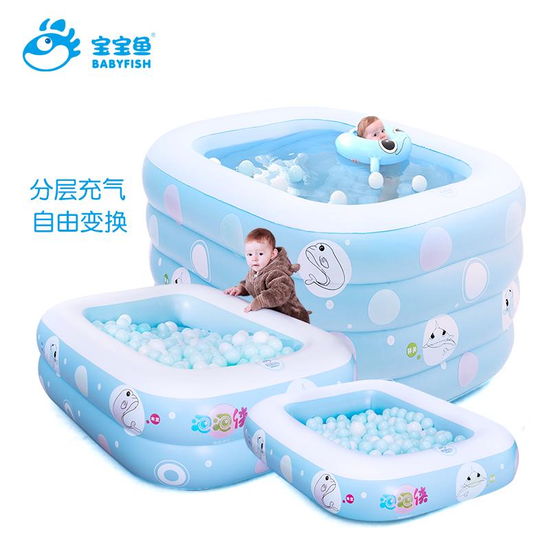 宝宝鱼 婴幼儿 充气游泳池 59元包邮