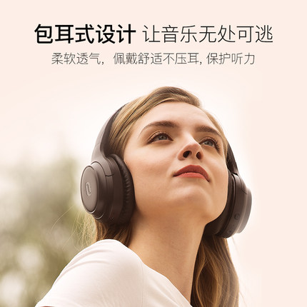 1日0点: Taotronics TT-BH060 头戴式 无线降噪耳机 319元包邮