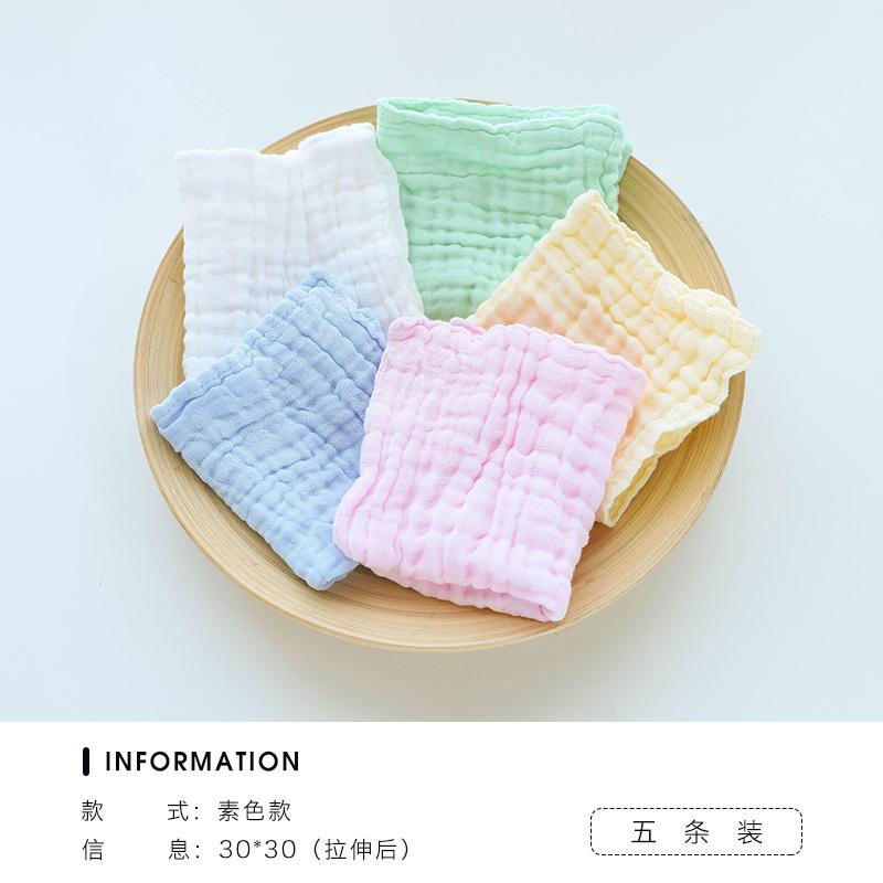 洁丽雅 婴儿 口水巾 5条装 10.9元包邮